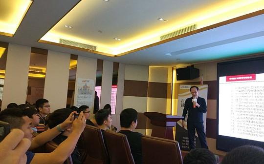复杂美CEO吴思进:公链是未来