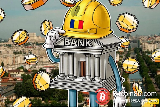 Romanian central bank official: cryptocurrency is a financial product that cannot play the role of money