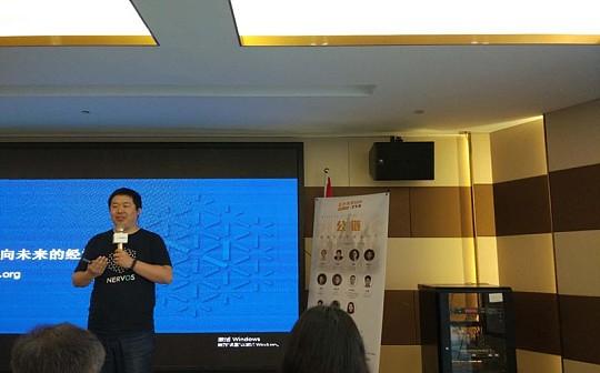 Nervos Foundation 联合创始人吕国宁:下一代区块链经济模型有三大目标