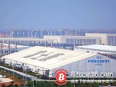 Foxconn links to Ethereum, or to help Ethereum open a new chapter