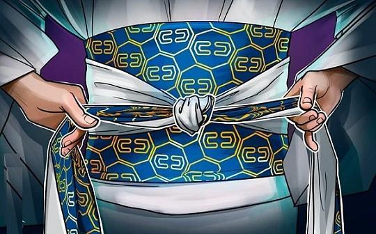 日本金融厅拟强化加密货币交易所冷钱包监管