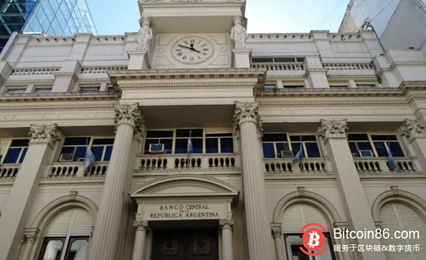 Central Bank of Argentina cannot stop inflation and force people to use bitcoin