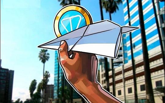 """Telegram与德国金融巨头开发""""神秘""""产品"""