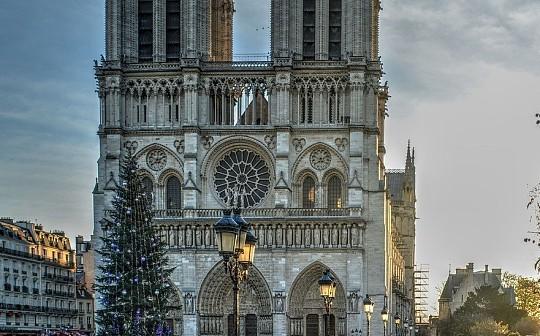 币安为巴黎圣母院发起加密货币捐款活动 名字写在捐赠者墙吗?