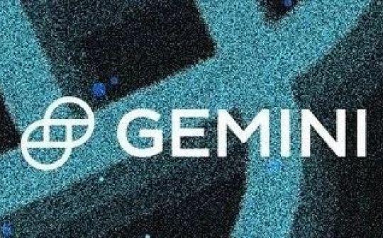 力挺SegWit 交易所Gemini宣布支持隔离见证