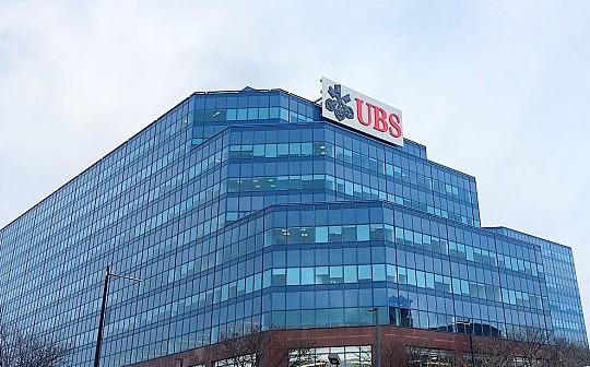 瑞士联合银行分析师:比特币已触底 但22年后才能再创新高