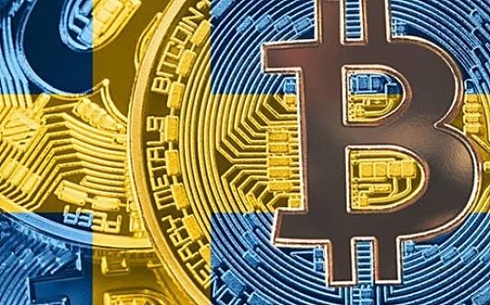 瑞典政府推文称比特币是官方法币 但仅是黑客恶搞