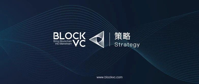 当最后的多头开始失去耐心| BlockVC策略