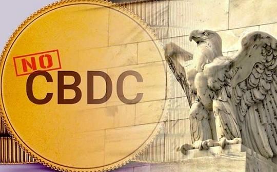 俄罗斯央行:现金比央行数字货币隐私性更好