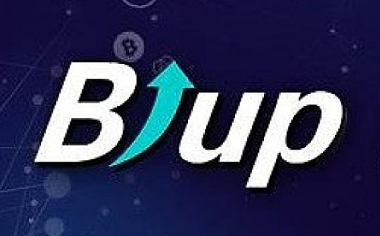 BiUP发布火币(韩国)Prime  PayProtocol抢购插件
