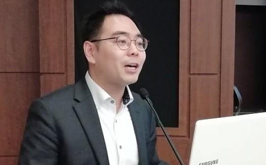 韩国金融研究院主办讨论会:ICO应该像私募基金一样监管
