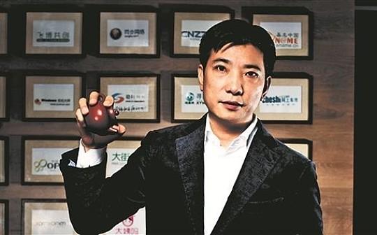 蔡文胜投资区块链浏览器「幂度搜索」 能再造一个百度吗?