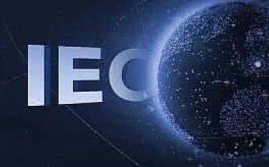 这场IEO狂欢  结束之后是否又是一地鸡毛?