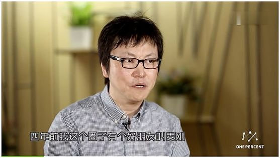 """FT已涨暴 """"共识""""真的可以重组FCoin?"""