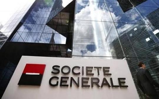 法国兴业银行在以太坊上发行1.12亿美元债券