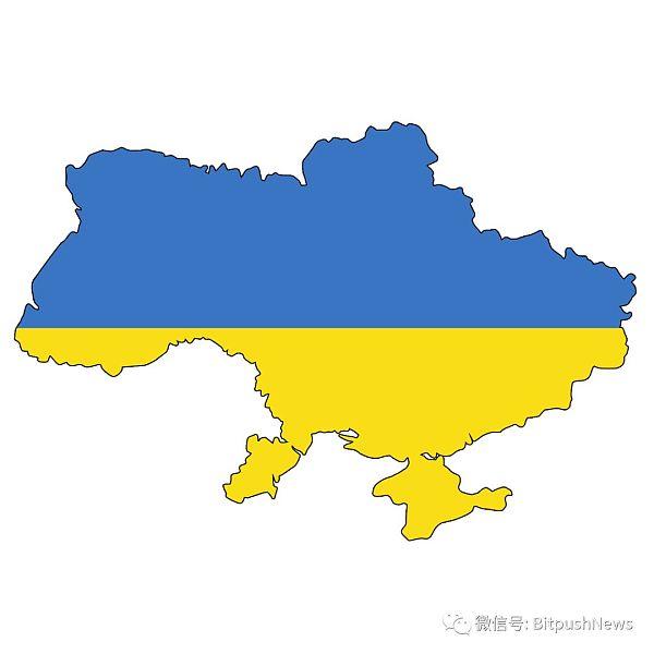 乌克兰总统高级助手:加密货币或为该国重要部署