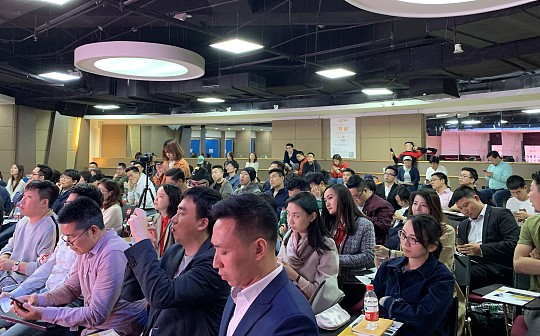 """金色沙龙第25期上海站圆满落幕  数字资产""""券商""""来了"""