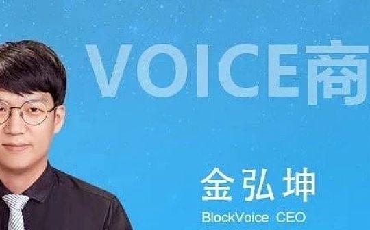 韩国青年的区块链野望
