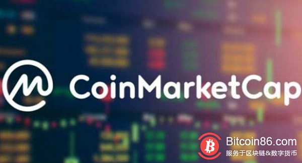 CoinMarketCap is six years old today, how is this website that is always in dispute and inseparable?