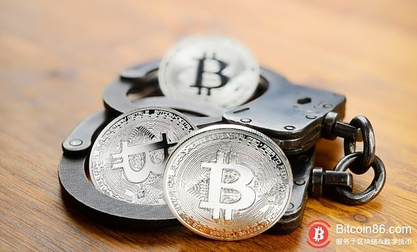 Research: Bitcoin appears in 95% of digital currency crimes