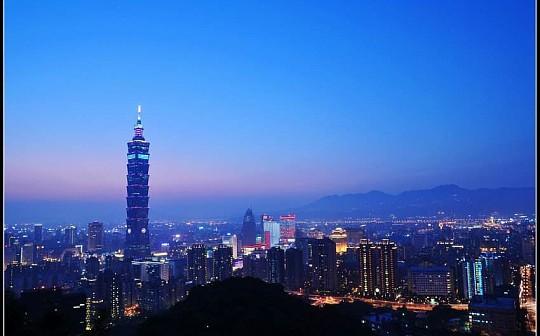 《亚洲区块链高峰会》在台登场 广邀全球区块链技术先驱莅临台北