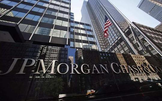 摩根大通宣布采用微软云服务为其区块链平台提供支持