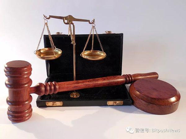 Bitfinex听证会结束 案件延期90天 双方激辩管辖权