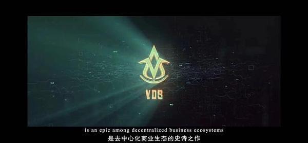 史诗级区块链项目VDS是如何终结区块链传销骗局