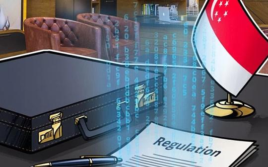 新加坡监管机构认可区块链跨境支付的潜力
