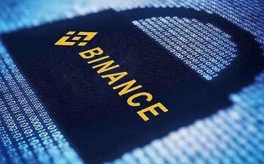 币安7000枚BTC被盗  比特大陆自主算力已骤降88%