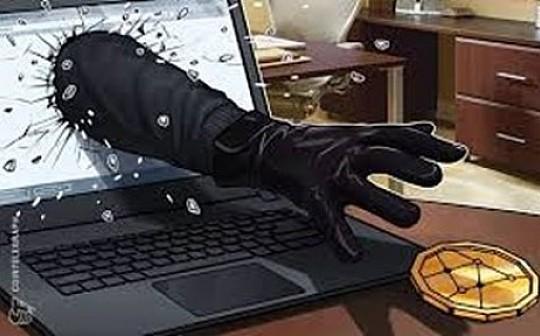 TLAB日报 | 币安被盗 是巧合还是监守自盗?