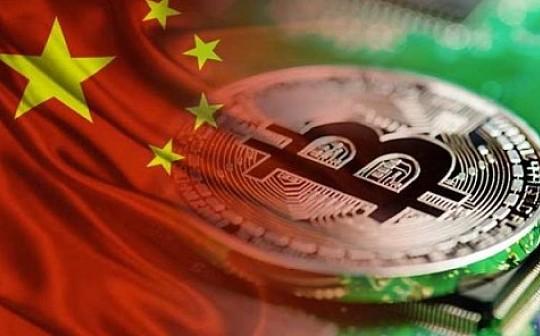 三分钟看懂中国挖矿禁令对比特币的重大影响