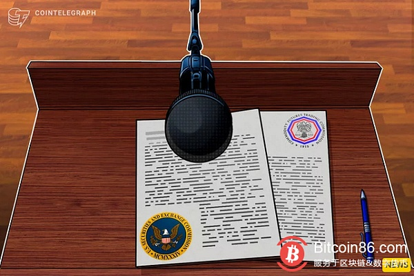 Adaptation and Change - Regulators SEC and CFTC want to increase digital asset expertise