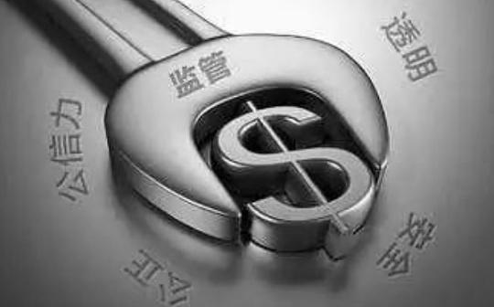 区块链金融业务走向合规该何去何从?