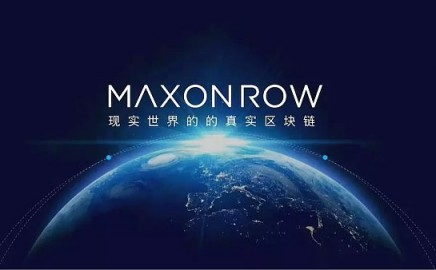 台北市长柯文哲深入探讨MXW阳光链 开启经济新局面