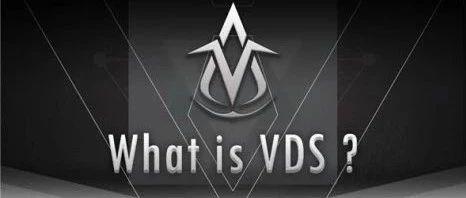 揭露VDS真相:那些你不知道的秘事