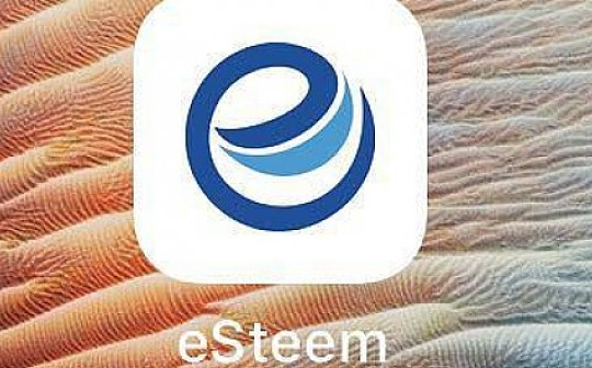[Susan泛谈区块链]eSteem app 介绍和测评