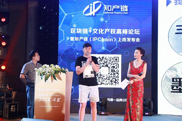 国华影视传媒总经理兼制片人云飞