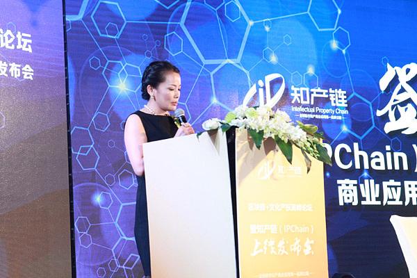 上海昂泰实业有限公司联合创始人袁青贤