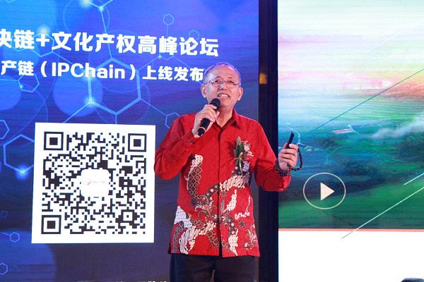 新加坡爱谛国际企业集团德才师父