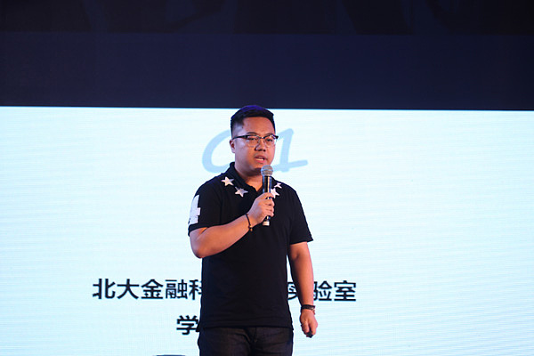 北京大学金融科技创新实验室研究员孙泽宇
