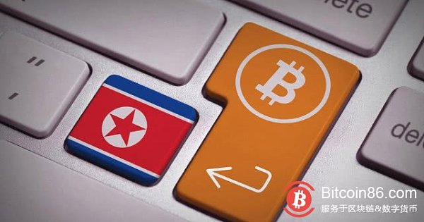 North Korea used the state machine to start digging bitcoin. What is it intended?