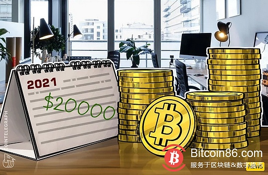 Financial consultancy Canaccord Genuity: Bitcoin will reach $20,000 in 2021