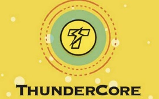 ?ThunderCore澄清没有抛售代币 近期将启动TT币回购计划