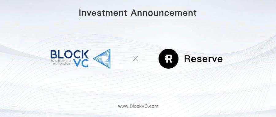 火币Prime第三个项目RSR全解析 | BlockVC观察