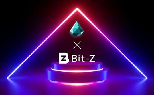Bit-Z将与知名区块链物流平台海绵链达成战略合作关系