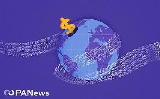 蚂蚁金服和金融巨头为何都关注QEDIT这一技术