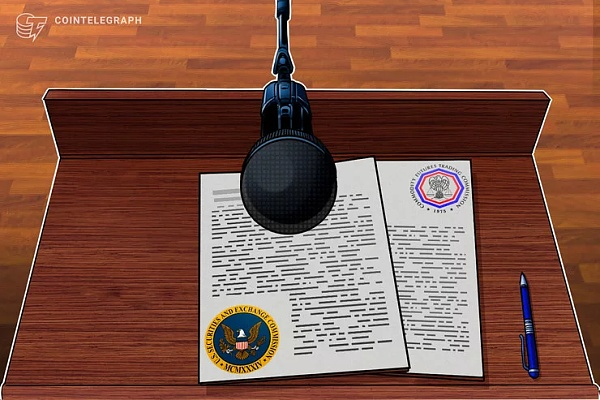 US SEC and CFTC Chairman Participate in Senate Budget Hearing to Discuss Issues Related to Encryption