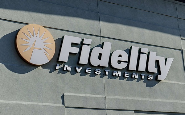 Global asset management giant Fidelity Investments will launch bitcoin trading in the coming weeks