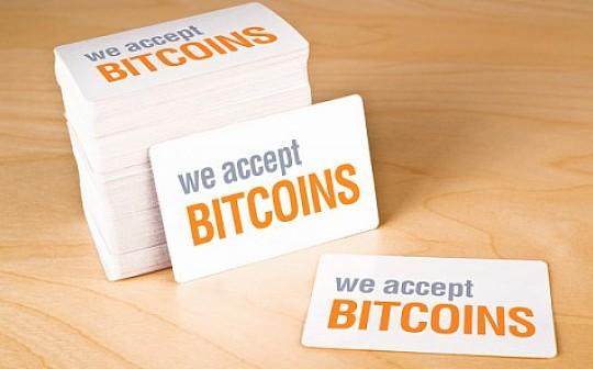 [Susan泛谈区块链]比特币真被商家接受作为支付的工具了吗?